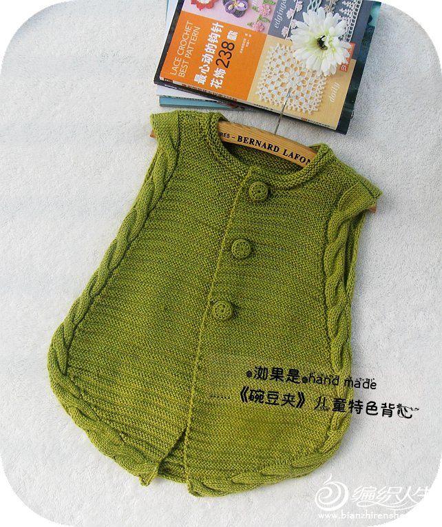 儿童特色针织背心