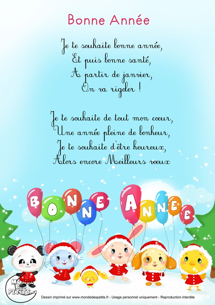 comptine-paroles-bonne-annee