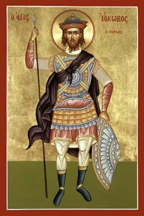 St. James the Persian Orthodox Icon » Mounted Orthodox Icons of J Saints » ArchangelsBooks.com