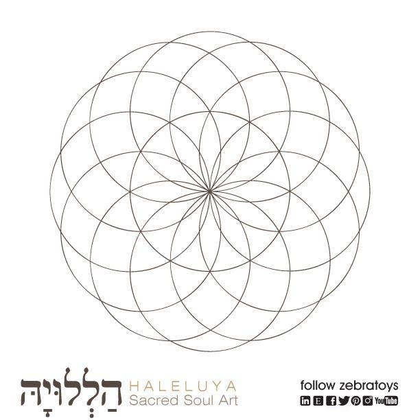 sacred geometry seed of - photo #43