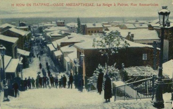 Η οδός Αναξαρτησίας είναι η σημερινή οδός Γεροκωστοπούλου Πάτρας-Greece (ΚΤ)