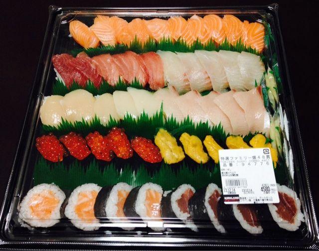 コストコ/握り寿司48貫