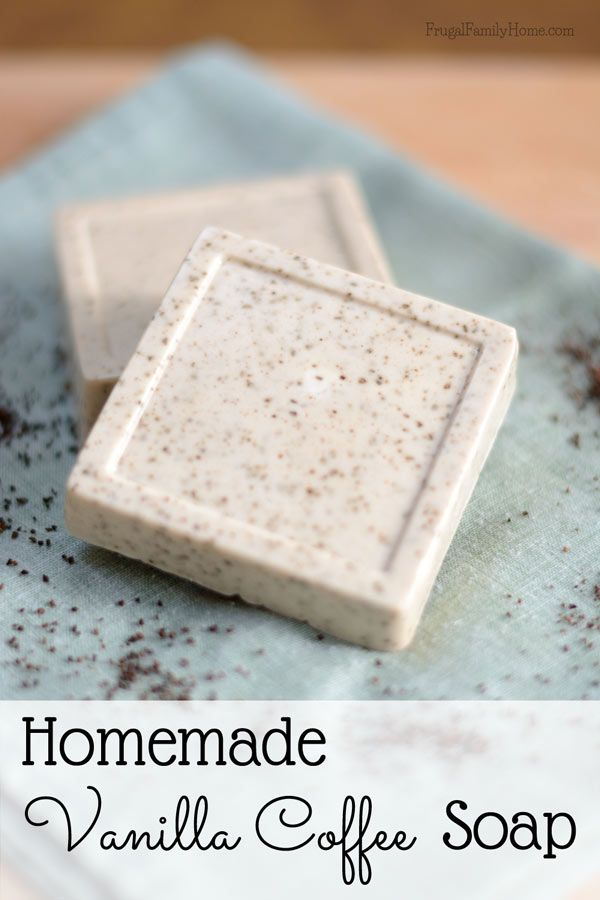 Need a super simple gift to make? This homemade soap turns out to have a nice coffee scent.