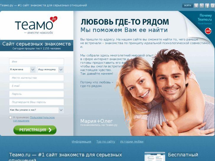 И отношений сайт телефонами для знакомств серьезных смс с
