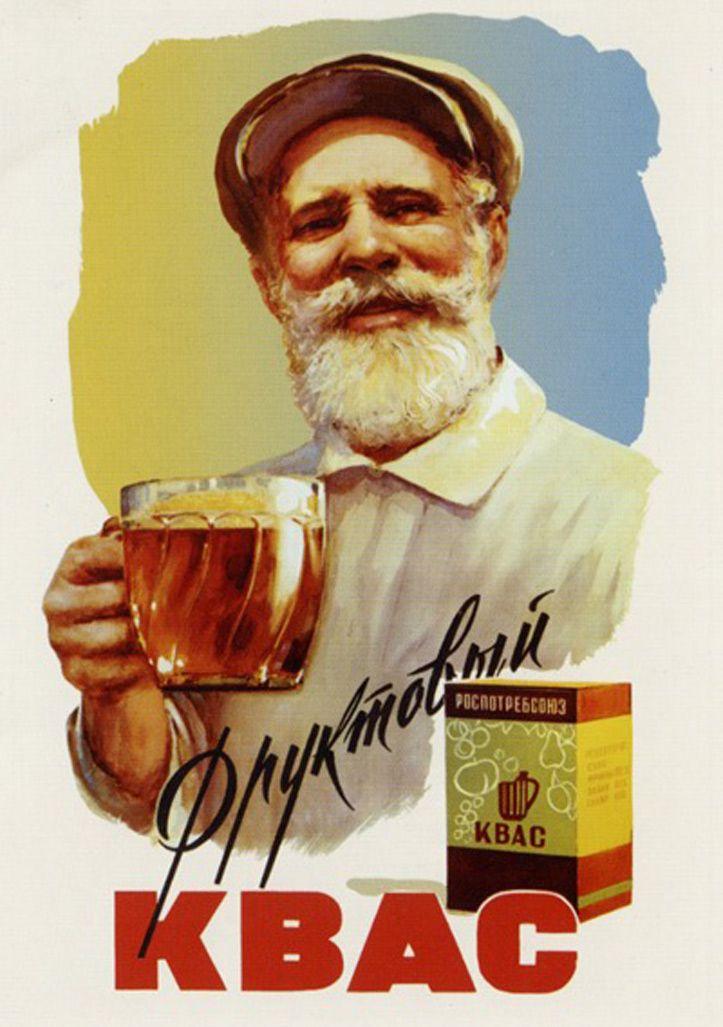 Russian beer ad