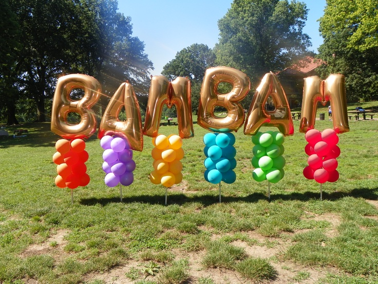 Balloon Decorations, Out door birthday party decorations, name arch, pillars, Umoja Events and Balloon Designs