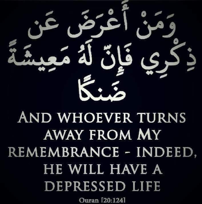 Pin By Ahmad Sanusi Husain On Quran Verses English Translation Quran Verses Verses Life