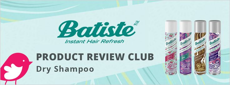 New Product Review Club Offer: Batiste Dry Shampoo  #tryBatiste