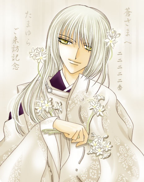 Fruit Basket: Ayame Sohma Why does he have to be so pretty??