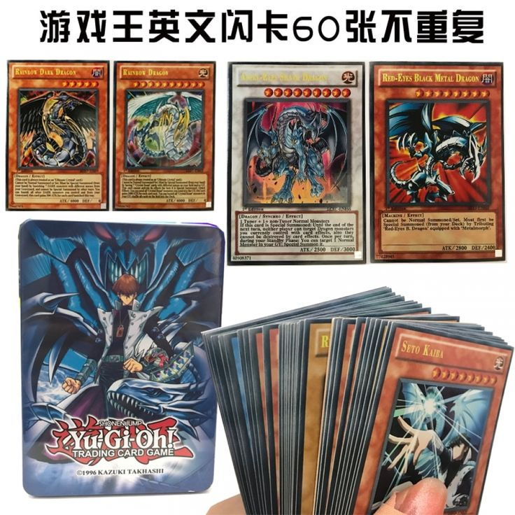 Pin by Alena Marenfeld on YUGIOH! CARDS PART 33 Funny