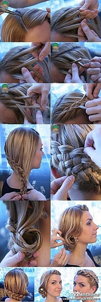 I see this basket weave braid AFTER I had my hair cut. Bummer. No, my head was not that long anyways. :)
