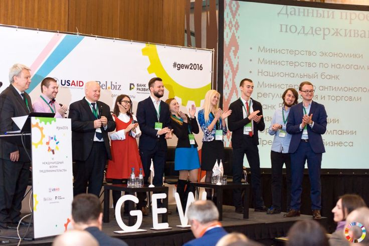Mentors, Business Angels And Venture Capital: 6 Highlights From Global Entrepreneurship ...