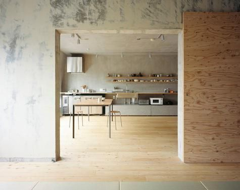 Architect Visit: Setagaya Apartment by Naruse Inokuma Architects in Tokyo: Remodelista