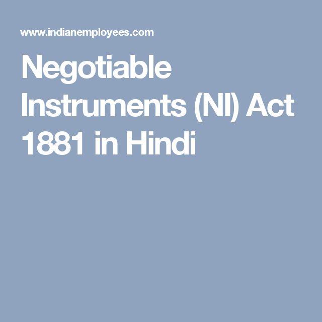 Negotiable Instruments (NI) Act 1881 in Hindi