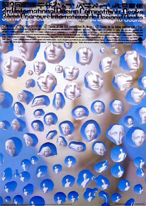 Japanese Poster: Design Competition Osaka. Masuteru Aoba. 1987