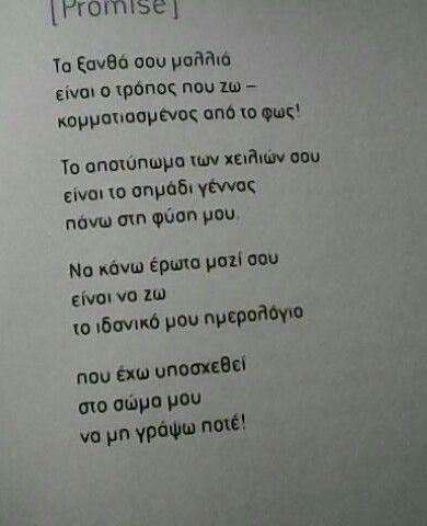 Λεοναρντ Κοεν