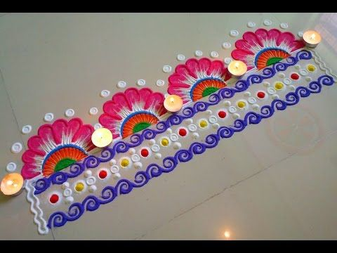 Simple and Innovative Border Rangoli Designs Easy Border Rangoli Designs. - YouTube