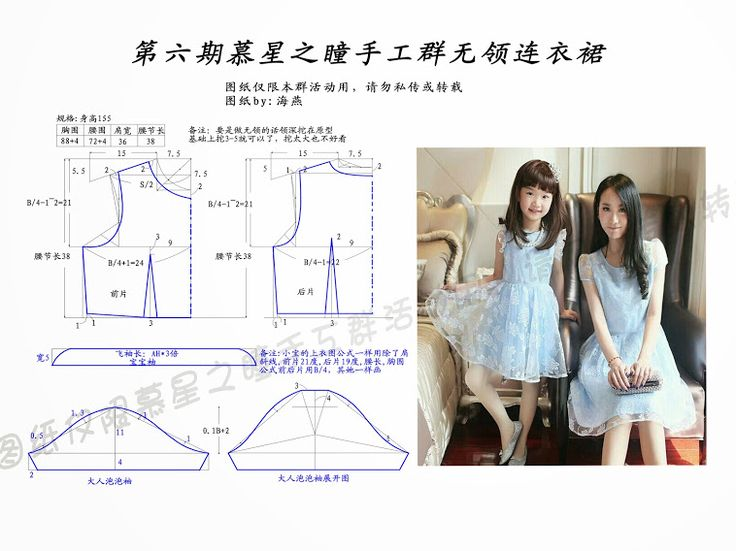 sewing dresses...<3 Deniz <3