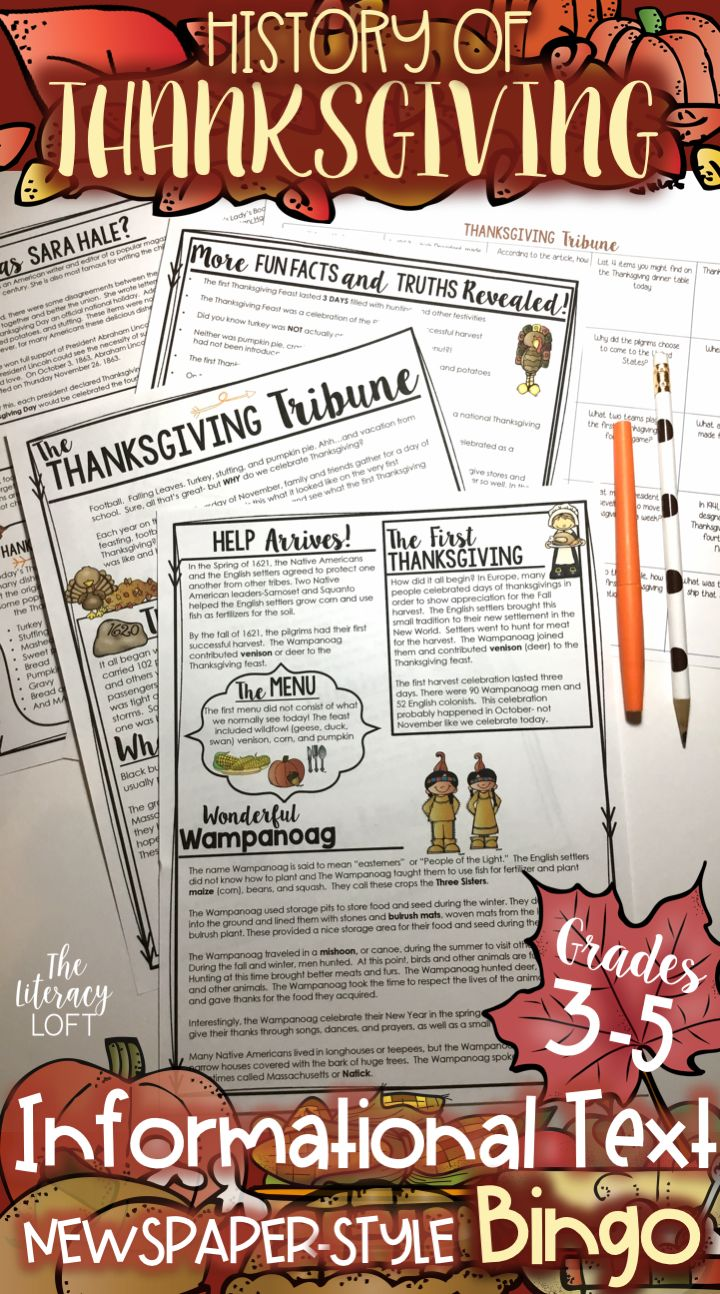 History of Thanksgiving Informational Newspaper-Style text fun with reading comprehension questions in the form of BINGO.