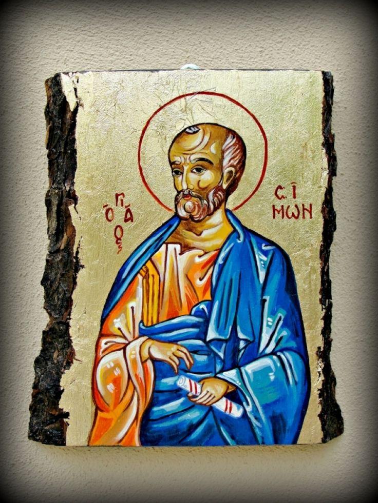 Sfântul+Simon+Zilotul+-+Protectorul+Căsătoriei