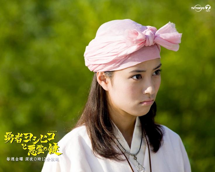 "Azusa Okamoto , Okamoto Ausa(岡本梓) / ""Brave man Yoshihiko(勇者ヨシヒコ)"""