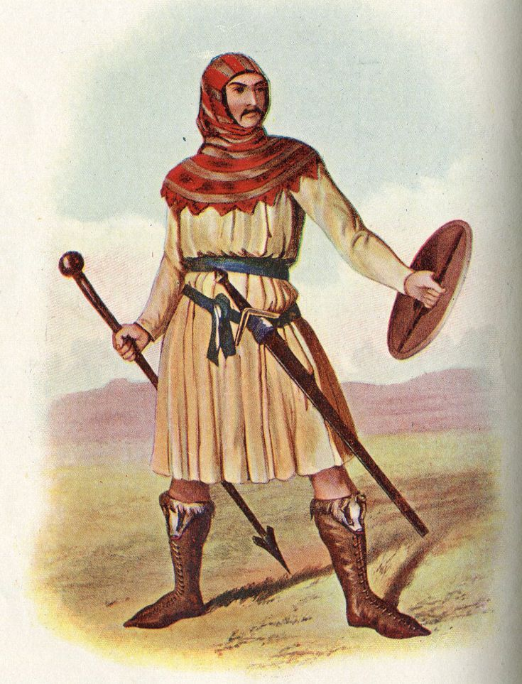 Clan Mac Ivor by R.R. MacIan
