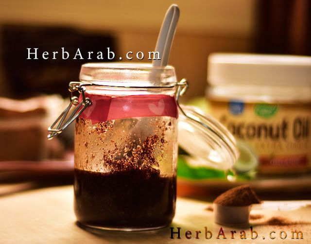 مدونة اي هيرب بالعربي مقشر القهوة للجسم وماهي طريقة سكراب فرانك للتبييض Coffee Scrub Coffee Coffee Maker