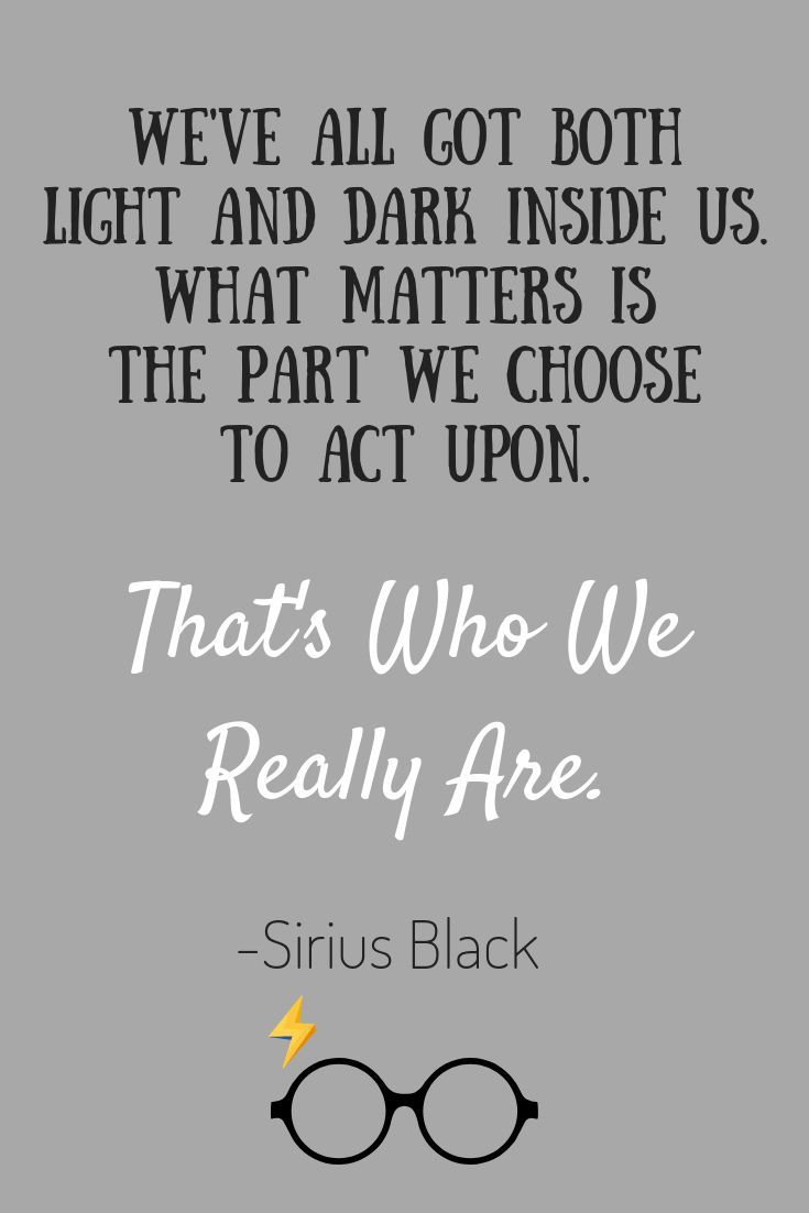 10 Harry Potter Quotes For A Rainy Day