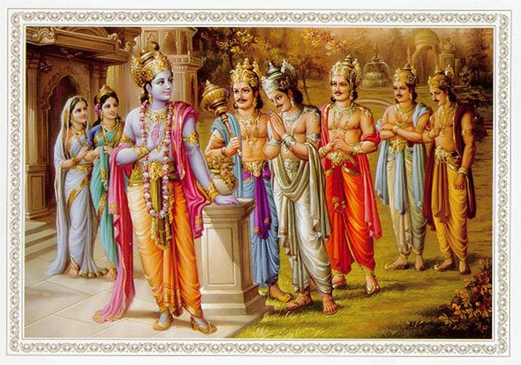 yudhishtir and draupadi relationship poems