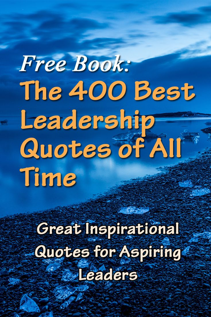 17 Best Inspirational Leadership Quotes on Pinterest ...