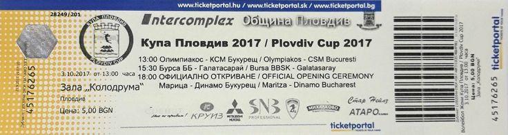 Билетите за Купа Пловдив вече в продажба!