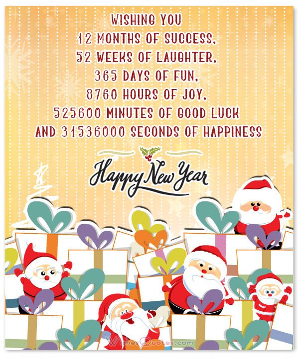 Best Happy New Year Quotes For Friends: Best 20+ Happy New Year Ideas On Pinterest
