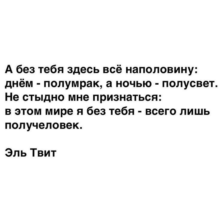 6 отметок «Нравится», 1 комментариев — Лучшие Стихи (@poetry_page) в Instagram: «✏️✒️»