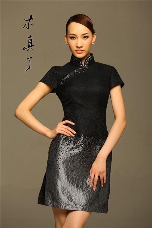 Black silk. Luxury Gradient Black Qipao Dress