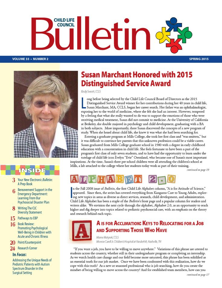 Check Out The Electronic Version Of Bulletin Released Just Last