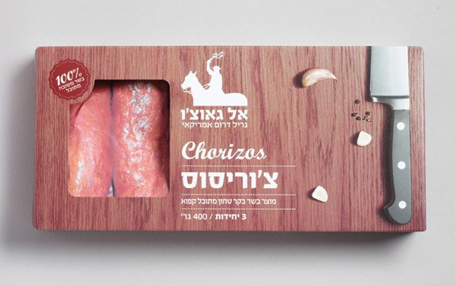 El-Gaucho on Packaging of the World - Creative Package Design Gallery