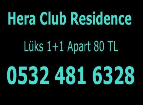 Hera Club Residence Beylikdüzü Günlük Kiralık Daire. Kısa Süreli Ev Kiralama İşi Burada Başladı.