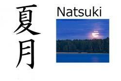 Natsuki (luna de verano)