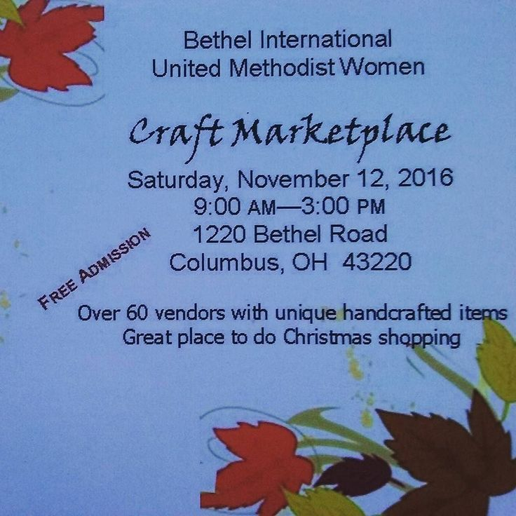 Exceptional Aardvark Furniture Is So Excited To Be Among The 60 Vendors At This  Marketplace Next Saturday