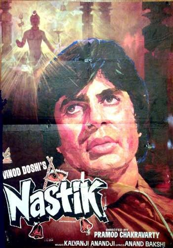 Nastik (1981)  Amitabh Bachchan, Classic, Indian, Bollywood, Hindi, Movies, Posters, Hand Painted