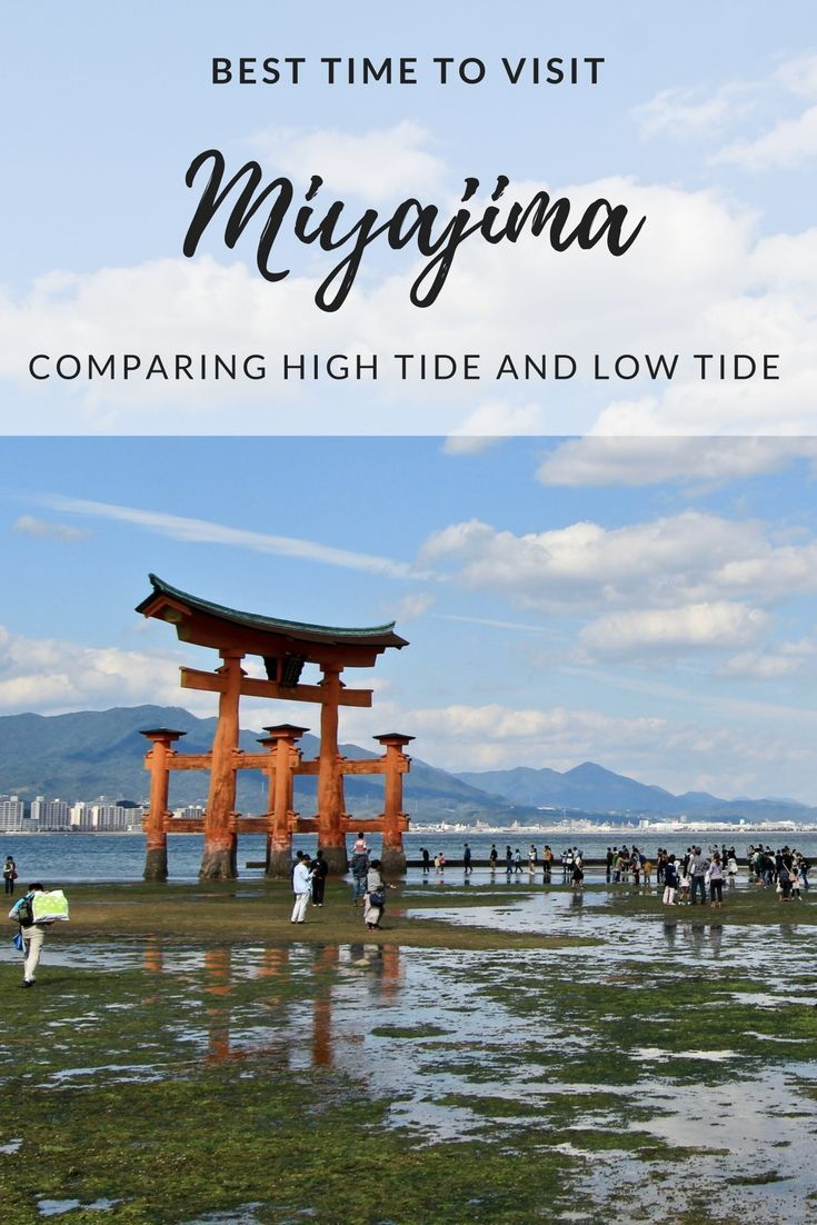 20 best hiroshima japan travel images on pinterest pack list best time to visit miyajima comparing high tide and low tide nvjuhfo Choice Image