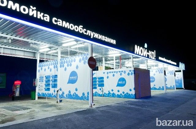 Мийка самообслуговування, мойка самообслуживание, автомоечный комплекс - Автомойки / СТО Львов на Bazar.ua