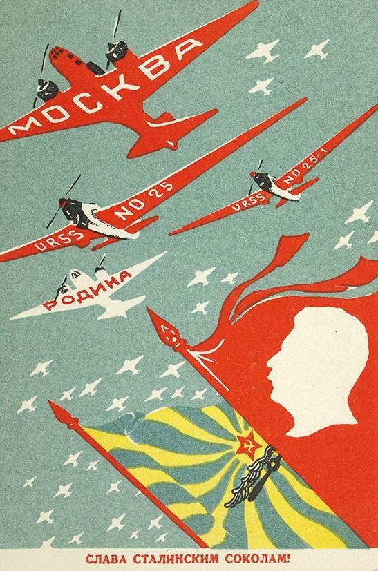 Открытки, открытки издательства плакат