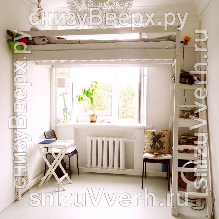 кровать-чердак на заказ для взрослых у окна