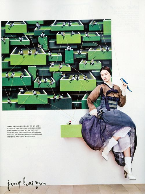 Han Eu Ddeum for Vogue Korea Aug 2012