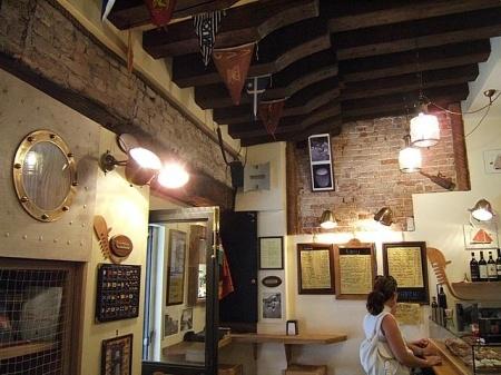 Osteria Alla Ciurma  San Polo, 406  30125 Venezia (VE)  Tel: +39 041 5239514  Fax: +39 041 5246783  [Osteria Alla Ciurma]