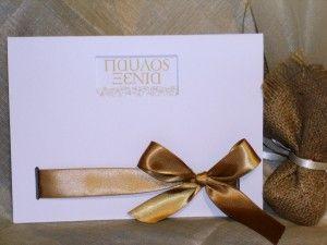 Προσκλητήριο Γάμου δίπτυχο με παράθυρο που αναδυκνύει τα ονόματα του ζευγαριού και κορδέλα σατέν 2,5 cm  Διαστάσεις προσκλητηρίου 21χ16 cm κλειστό.  Δεν έχει φάκελο  Επίσης μπορείτε να βρειτε βιβλίο ευχών και μπομπονιέρες στο ίδιο ύφος http://e-prosklitirio.gr/