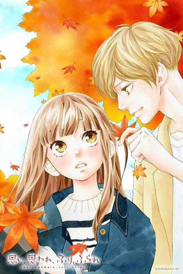 Omoi Omoware Furi Furare Rio Yamamoto Yuna Anime Casal Anime Manga Love