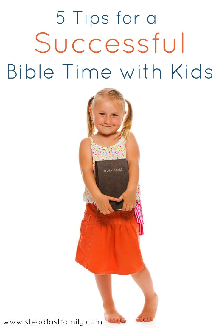 I have a confession. After completingthePlay Through the Bibleseries I did aterrible job at having a consistent Bible time with my kids. We started and stopped, and started and stopped again. I had lofty goals and didn't see them through.Most of the time I just plain didn't know where to start. Have you found yourself …