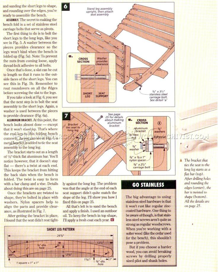 Portable Folding Bench Plans - Outdoor Furniture Plans